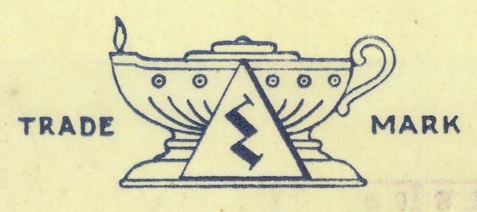 Sigma Trademark