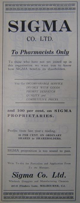 Sigma advertisement