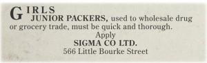 Sigma advertisement, 1933