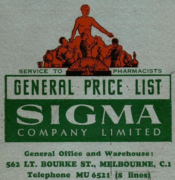 Detail of Sigma General Price List cover 1943