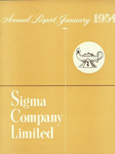 Annual Report Cover 1954