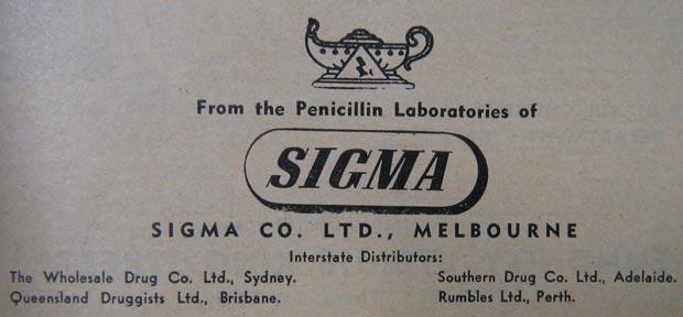 1954 Sigma Logo