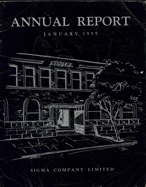 Annual Report Cover 1959