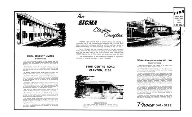 Sigma Clayton Complex Brochure 1988