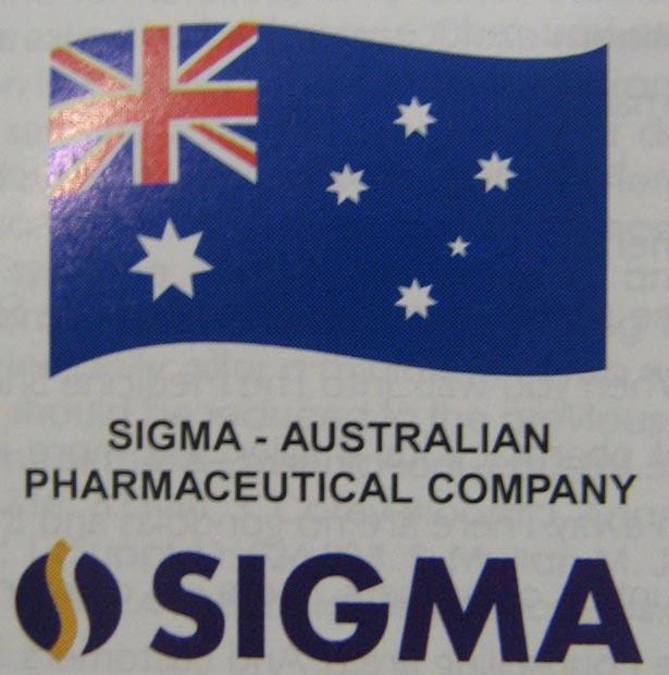 Sigma Logo 2001