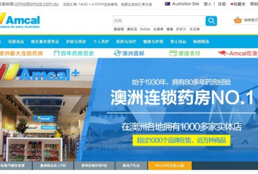Amcal China website in Mandarin Chinese